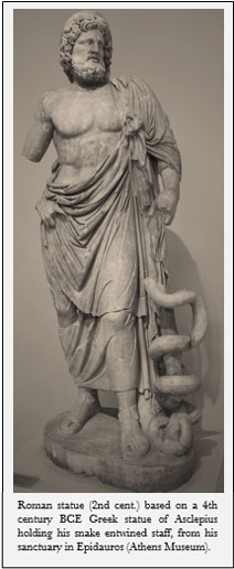 Roman statue (2nd cent.) based on a 4th century BCE Greek statue of Asclepius holding his snake entwined staff, from his sanctuary in Epidauros (Athens Museum).