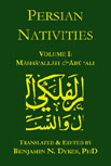 Persian Nativities vol. I, by Benjamin Dykes - go to Ben Dykes' order page